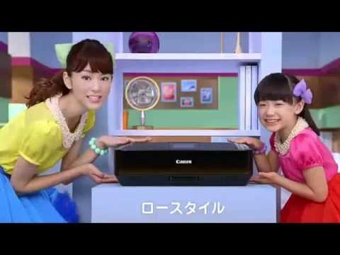 Canon pixma kiritani mirei mana ashida wi fi function easy touch commercial