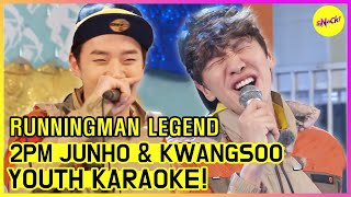 [RUNNINGMAN THE LEGEND] Heartbeat by  KWANGSOO and JUNHO! (ENG SUB)
