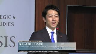 New Perspectives From Japan's Rising Political Leaders