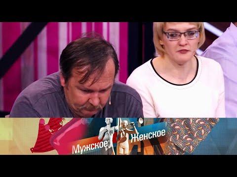 Кубинкские страсти. Мужское / Женское. Выпуск от 29.05.2020