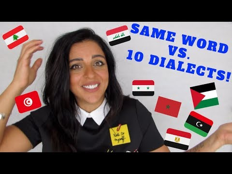 "how-to-say-""a-lot""-in-10-different-arab-countries!-introduction-to-arabic-dialects!"