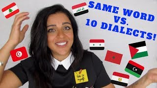 "HOW TO SAY ""A LOT"" IN 10 DIFFERENT ARAB COUNTRIES! INTRODUCTION TO ARABIC DIALECTS!"