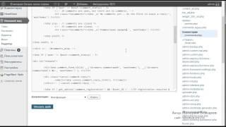 видео Плагин WPML - мультиязычность и локализация wordpress сайта