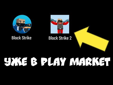 Block Strike 2