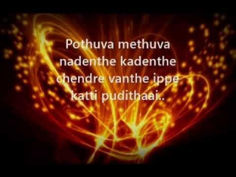 Cintaku Buta 2 0   Havoc Brothers Havoc Mathan Lyrics