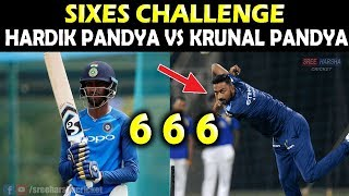 Hardik Pandya vs Krunal Pandya | 6 6 6 Sixes Challenge | Helicopter Shot | Latest Video