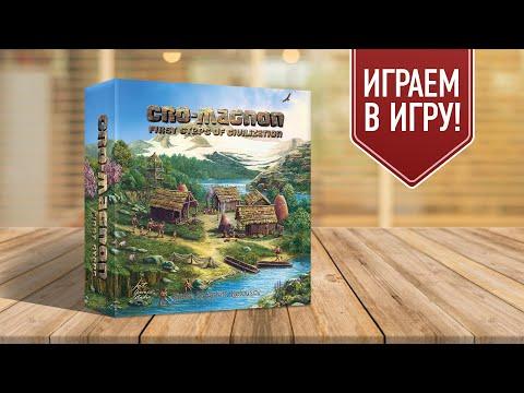 КРОМАНЬОНЦЫ: настольная игра про развитие первобытной цивилизации! | (русский язык)