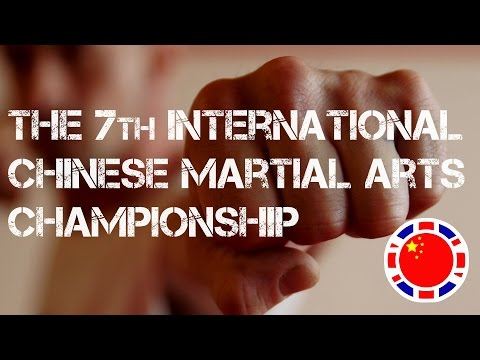 7th International Team Shaolin Chinese Martial Arts Championship 2016