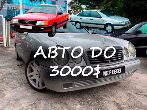 Авторынок Бишкек NEW!  Авто до 3000$ / Car market of Bishkek! Cars up to 3000 $