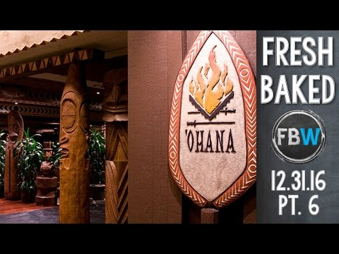 Dinner at Ohana Restaurant in the Polynesian Resort| 12/31/16 Pt. 6 [WDW]
