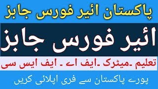 Download Pak navy new jobs 2019   pak navy civilian new jons