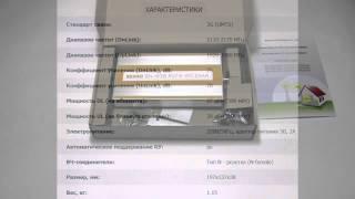 Усилитель 3G сигнала. BN-WSB-R27A-WCDMA