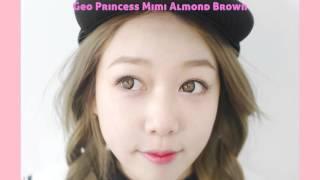 Princess Mimi Almond Brown QUEENSLENS