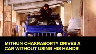 Video Mithun Chakraborty Drives A Car Without Using His Hands! download MP3, 3GP, MP4, WEBM, AVI, FLV November 2017