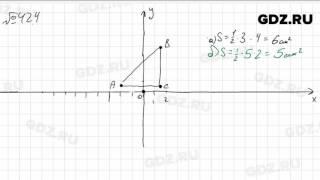 № 424 - Математика 6 класс Зубарева