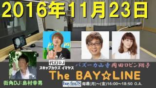 DJ:イマヤス(スキップカウズ)&岡田ロビン翔子(チャオ ベッラ チンク...