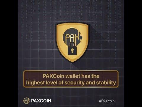 PAXCoin. Установка кошелька.
