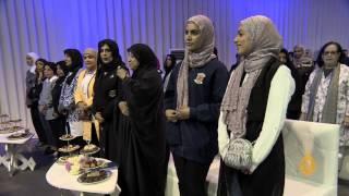 نافذة الانتخابات الكويتية - نشرة السادسة 25/11/2016