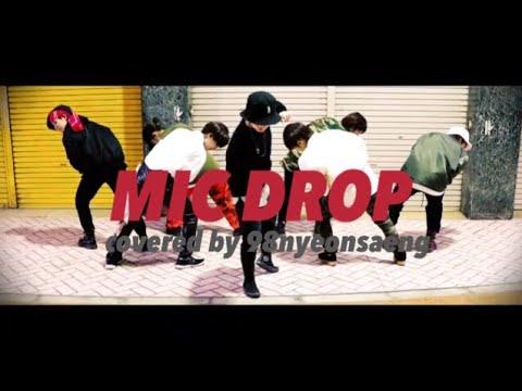 MIC DROP cover MV by 98nyeonsaeng