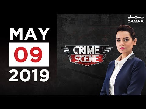 Pakistan Mein Dehshat Gardi kon Karwa Raha Hai? |  Crime Scene | SAMAA TV | 09 May 2019