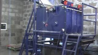 видео Производство арболитовых блоков