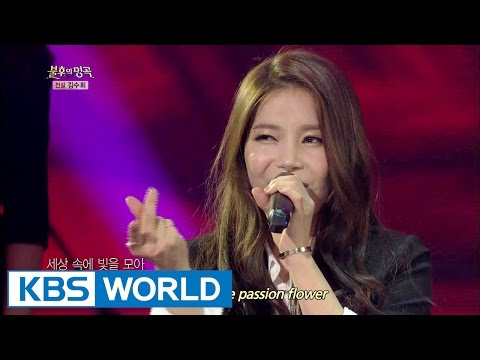 MAMAMOO - Passion Flower | 마마무 - 정열의 꽃 [Immortal Songs 2]
