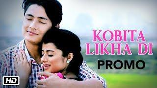Kobita Likha Di | Promo | Ankurani | Vivek Bora | Annanyya | Assamese Romantic Song 2018