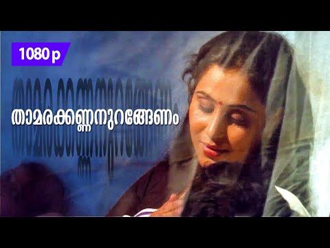 Thamara Kannan Urangenam Lyrics - Vatsalyam Malayalam Movie Songs Lyrics