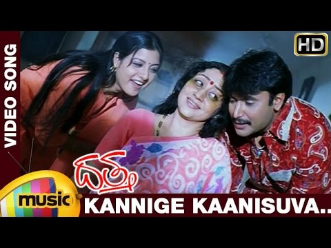 Kannige Kaanisuva Video Song | Datha Kannada Movie Songs | Darshan | Ramya | Mango Music Kannada