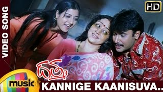 Download Kannige Kaanisuva  Song | Datha Kannada Movie Songs | Darshan | Ramya | Mango Music Kannada MP3 song and Music Video