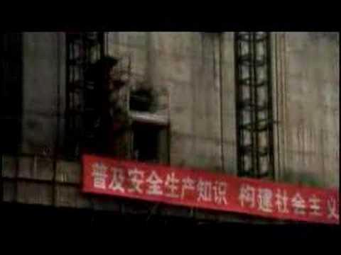 Build it Bigger - 1,000 Feet Over Shanghai