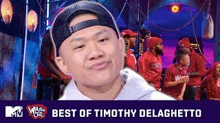 Timothy DeLaGhetto\'s Best Rap Battles, Freestyles & One Liners | Wild \'N Out | MTV