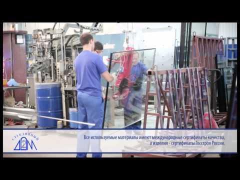 Костромской стеклопакетный завод