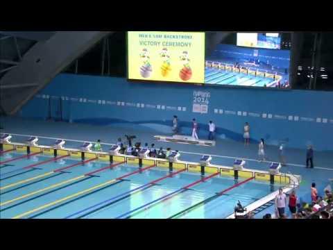 APOSTOLOS CHRISTOU 50m Backstroke final- Youth Olympic Games 2014 Nanjing