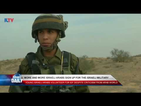 Why Are More Israeli-Arabs Enlisting In The IDF?