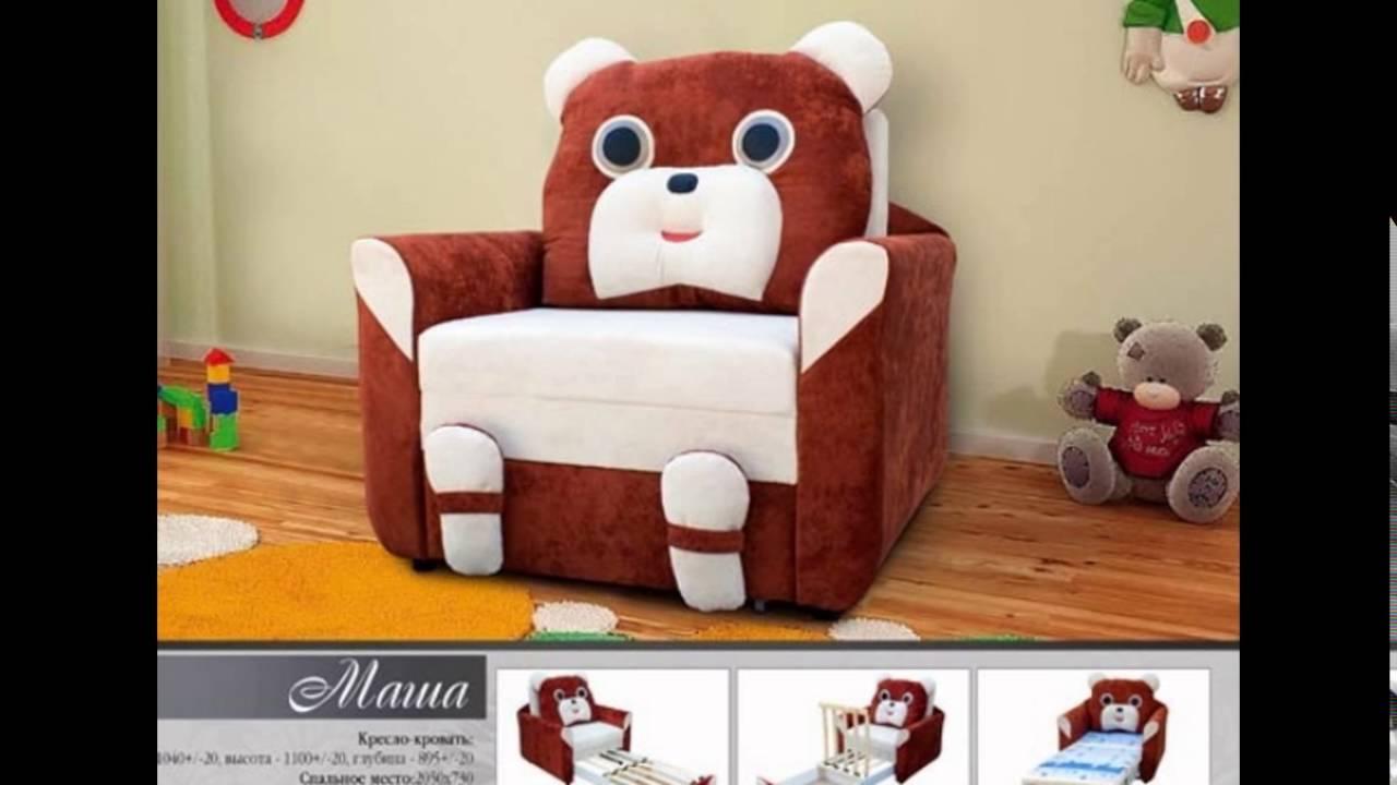 Кресло кровать иваново - YouTube