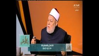 والله أعلم | الدكتور علي جمعة يكشف سبب غضب الخديوي عباس من الشيخ محمد عبده | الجزء الثاني