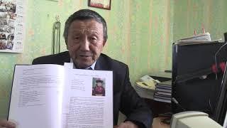 """Презентация книги """"Сэлэнгэмни"""" Доржи Намсараева"""