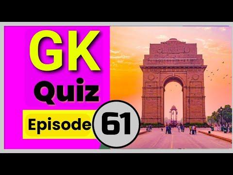 GK Quiz Ep 61 | General Knowledge | सामान्य ज्ञान प्रश्नोत्तरी | GK for competitive exams Quiz Test