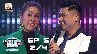 I Can See Your Voice Cambodia | Week 5 - Break 2 | 10 - 03 - 2019