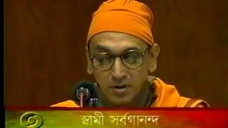Kato Dine Hobey Se Premo 2003 by Swami Sarvagananda