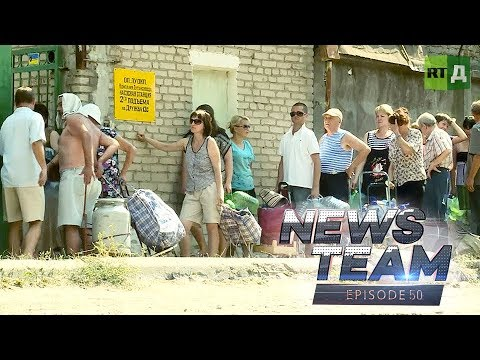 News Team: Evacuating from Lugansk (E51)