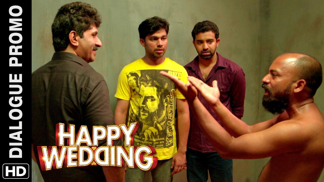 Happy Wedding Malayalam Movie 4