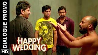 Happy Wedding (Malayalam Movie) | Dialogue Promo