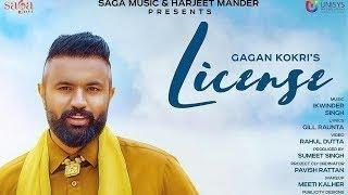 License - Gagan Kokri  | Ikwinder Singh | Latest Punjabi Song 2018 music 4u.