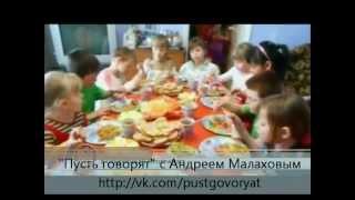 Пусть говорят (анонс на эфир от 27.09.2012)