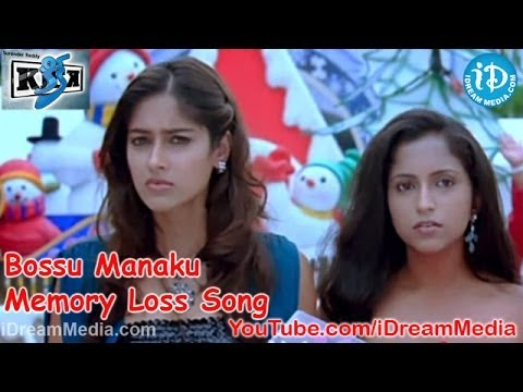 Bossu Manaku Memory Loss Song - Kick Movie Songs - Ravi Teja - Ileana - S S Thaman