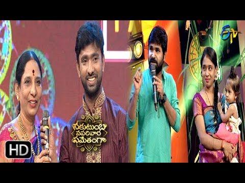 Abhi & Chanti Family Intro  | ETV Sankranthi Special Event | 15th January 2019 | ETV Telugu
