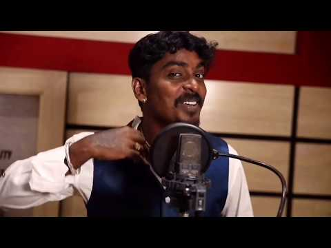 Gana Suthagar New Song Pichi Potta Nattu Kozhi Song 2018