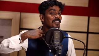 Gana Suthagar New Song Pichi Potta Nattu Kozhi Song 2018